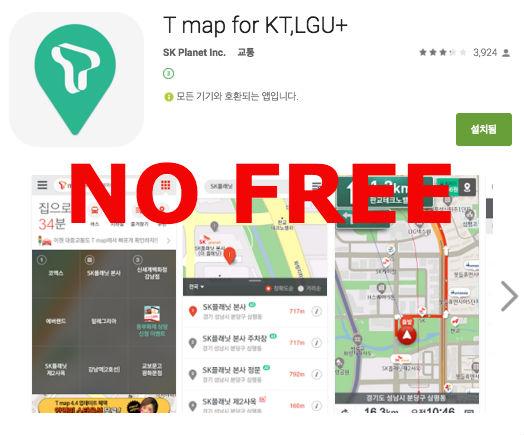 no free.jpg